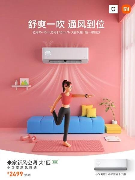 Mijia Air Conditioner 1 HP