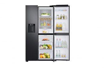 donde poner el frigorifico
