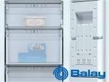 Balay 3GF8601B, un congelador vertical muy interesante