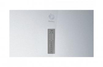 Balay 3KFD566XI, un frigorífico combi moderno y No Frost