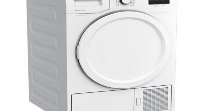 Beko DE8333PA0, una secadora a excelente precio.