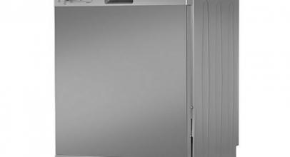 Beko DFS05013X, si vives solo, este lavavajillas es para ti