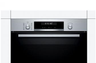Bosch HBG5780S0, un horno multifunción con muchas prestaciones