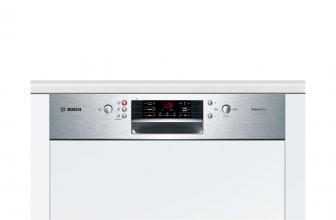 Bosch SMI46MS01E, ¿qué nos ofrece este lavavajillas en color blanco?