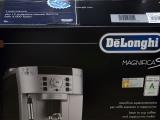 DeLonghi ECAM 22.110 B, características y opiniones