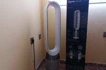 Dyson Pure Cool, ¿merece la pena tener un purificador / ventilador?