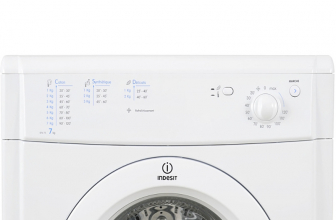 Indesit IDV75EU, una buena secadora para tu ropa