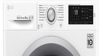 LG F2J5TN4W, ¿lava bien esta lavadora de LG con 14 programas?