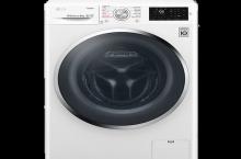 LG F4J6VY2W, lavadora con programa antialergias.