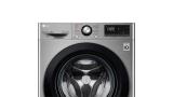 LG F2WV5S85S2S, controla tu lavadora mediante un altavoz inteligente