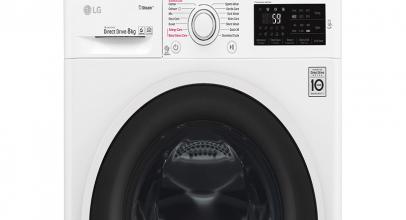 LG F4J6TY0W, lavadora con eficiencia A+++ blanca
