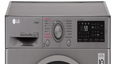 LG F4J6TY8S, lavadora con la máxima eficiencia energética