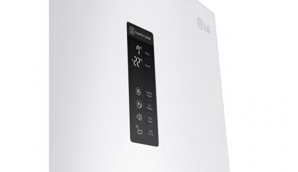 LG GBB60SWFFS, muy buen frigorífico combi catalogado como A+++