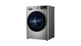LG RC90V9EV2Q, ahorra tiempo y dinero con esta secadora