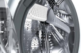 Bosch WAQ2448XES, lavadora de carga frontal para 8 kg