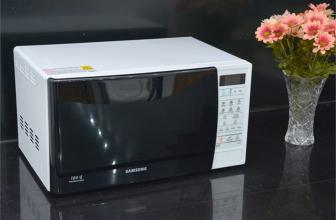 Samsung GE731K, bonito microondas con puerta negra opaca.
