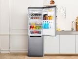 Samsung RB33N301NWW, un frigorífico con extra frio y bajo consumo