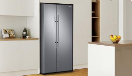 Samsung RS66N8101S9/EF, frigorífico americano de puertas lisas
