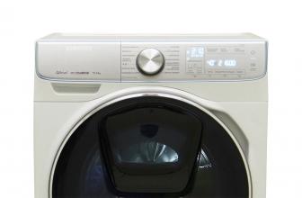 Samsung WW10M86GNOA, una lavadora completa con gran variedad de funciones