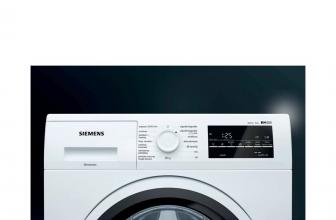 Siemens WM12UT62ES, una buena lavadora que cuida tu ropa