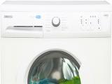 Zanussi ZWF71240W, lavados rápidos en solo 30 minutos