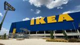 Cómo comprar online en Ikea: Guía de compra útil